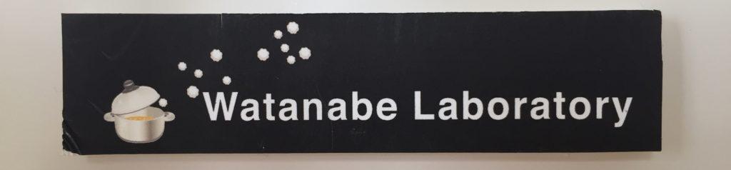 渡辺研究室ロゴ