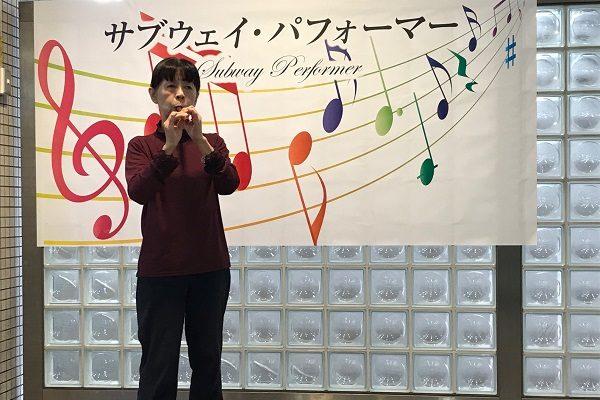 よし笛の演奏者・片山さん