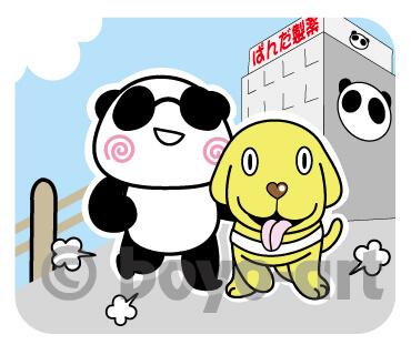ロービジョンパンダ・よっかちゃんと盲導犬