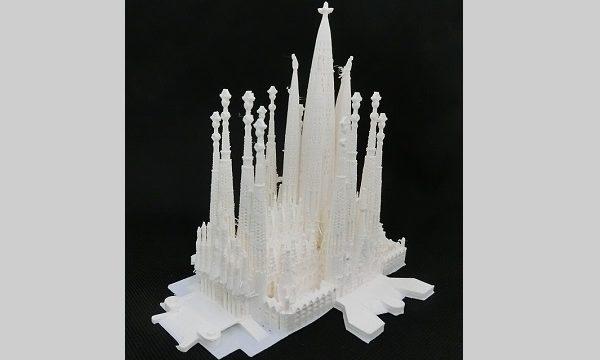 サグラダ・ファミリアの3D模型
